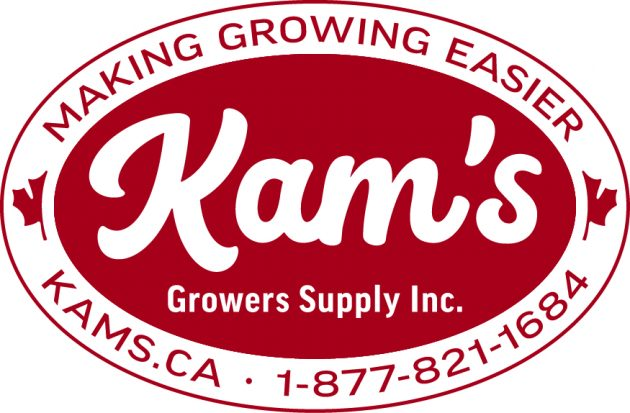 Kam's Growers Supply (Head Office – Guelph)